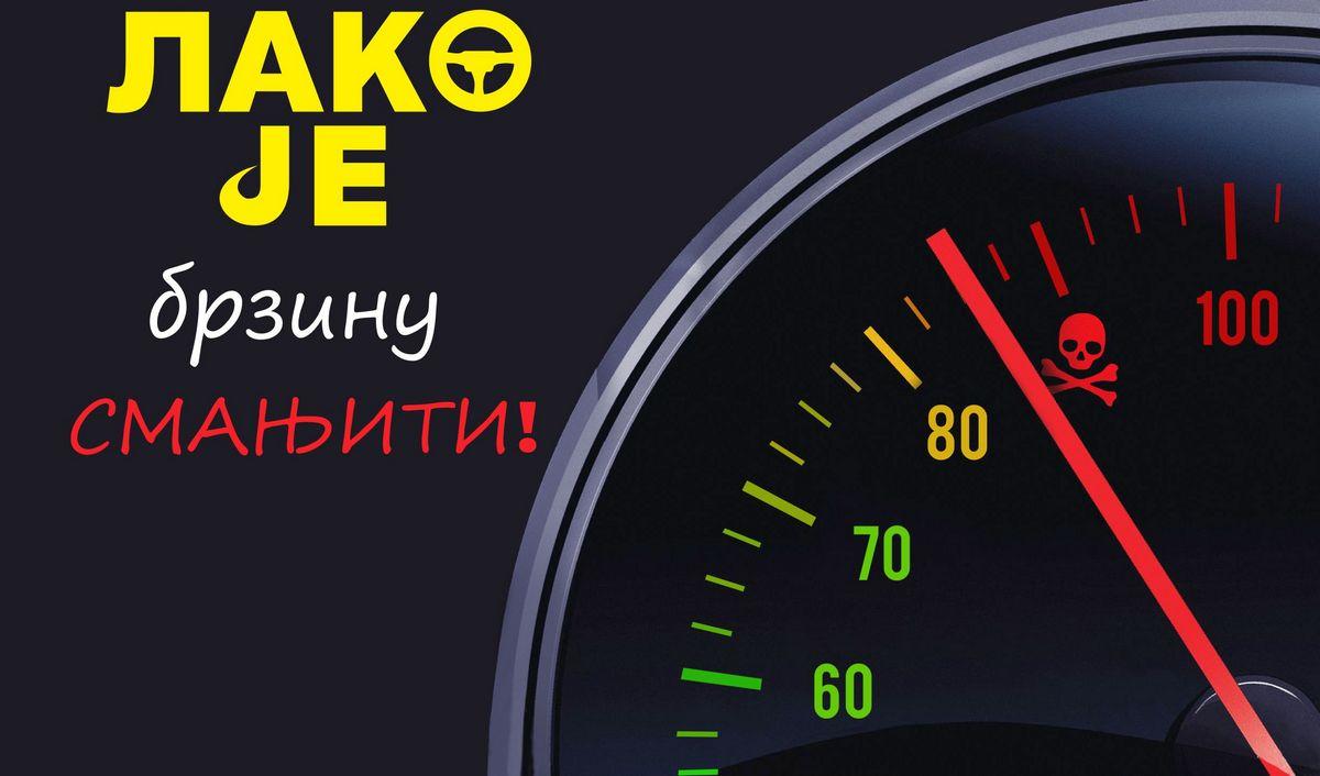 """Kampanja """"Lako je brzinu smanjiti!"""" počinje sutra na platou ispred Kulturnog centra u Gradišci"""